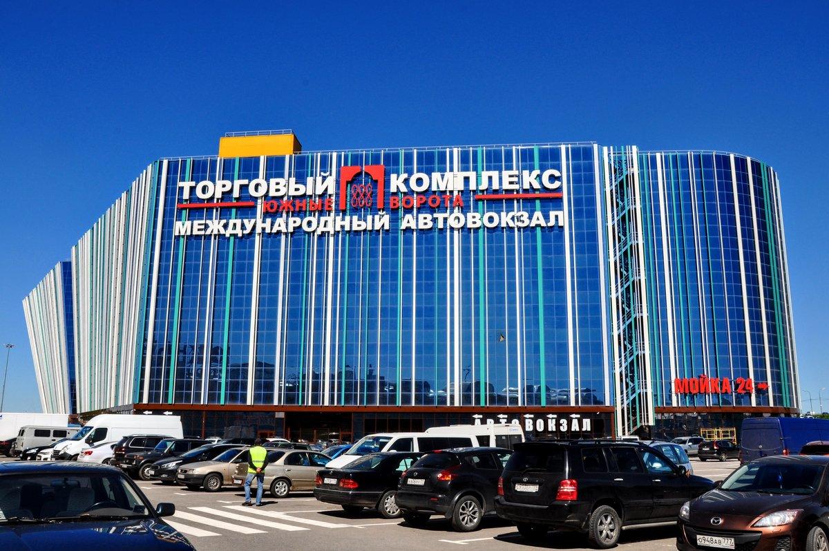 Международный автовокзал Южные Ворота (Москва)