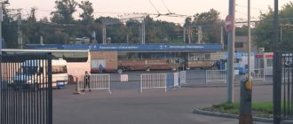 Автовокзал Новогиреево