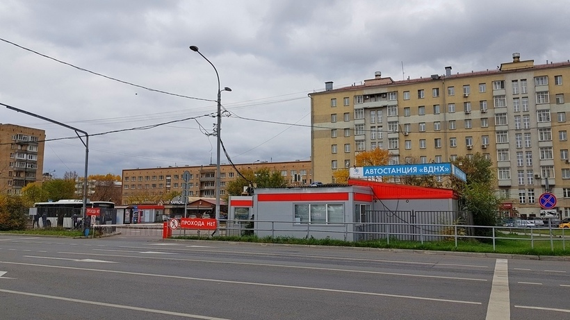 Автовокзал ВДНХ