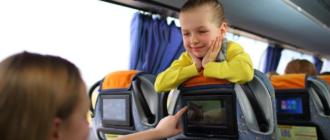 Провоз ребенка до 5 лет в автобусе