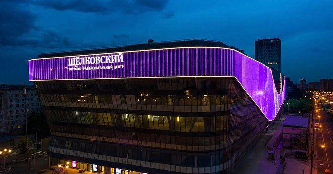 Расписание автобусов автовокзал Щёлковский